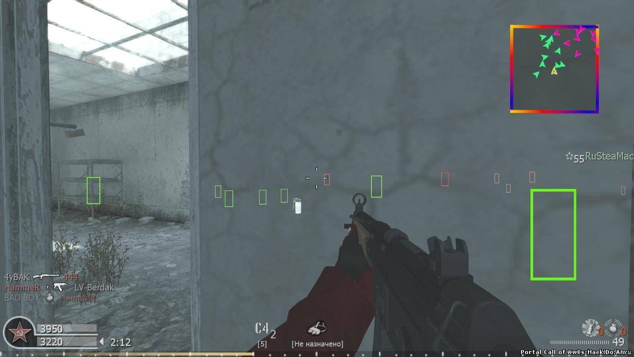 [CoD4] Interplay Hack v2